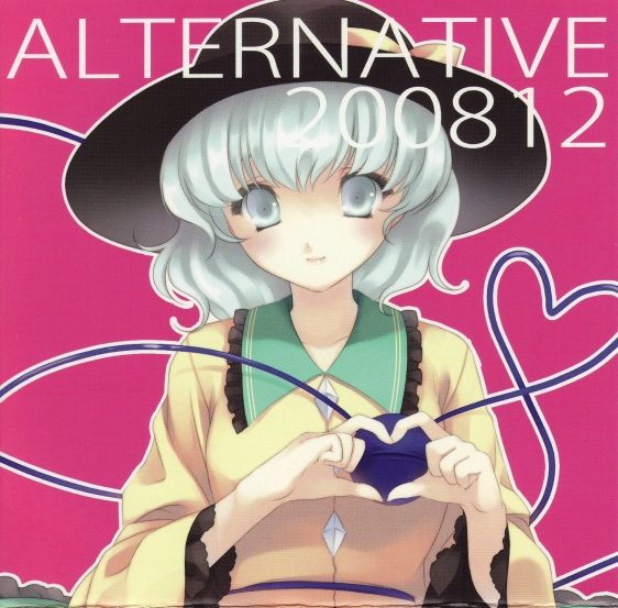 album-alternative1