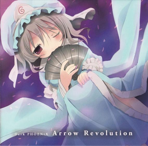 album-arrowrev