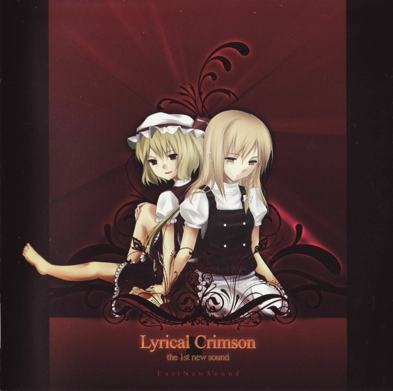 album-lyricalcrimson