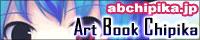 ArtBookChipika
