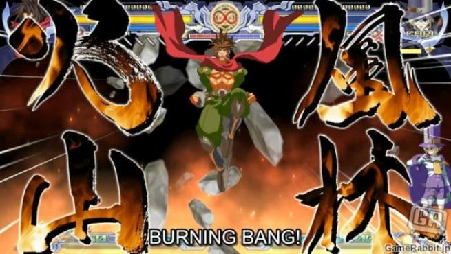 BURNINGBANG