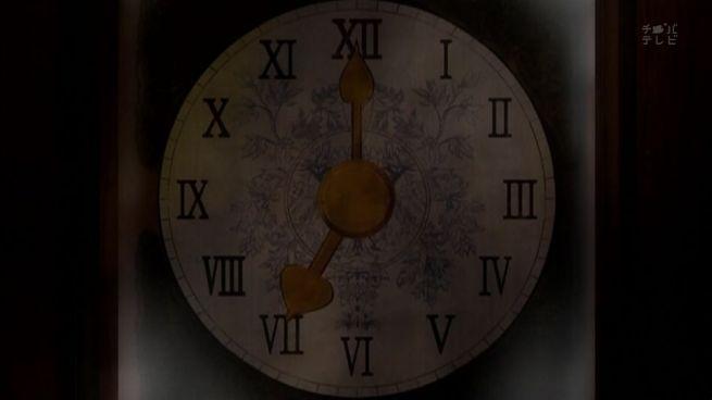 Umineko Animu 8 o clock