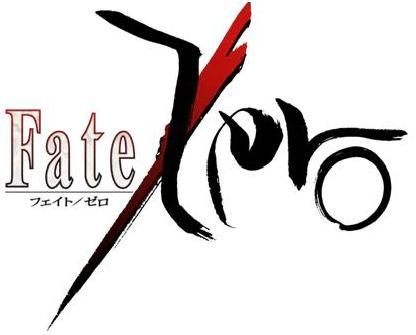 fatezero