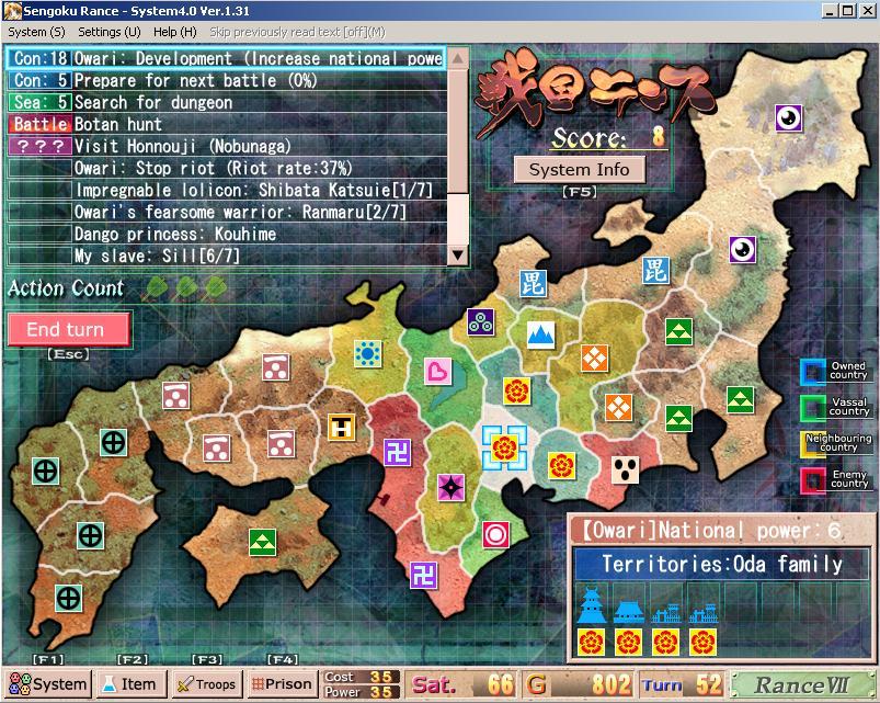 Resultado de imagen para sengoku no rance