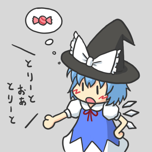 cirno-halloween