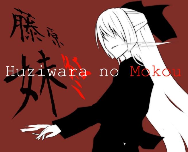 mokou-blackmotif